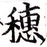 HNG043-0885