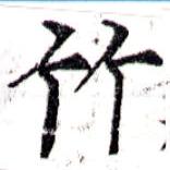 HNG043-0891