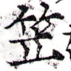 HNG043-0897