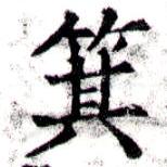 HNG043-0898