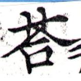 HNG043-0900a