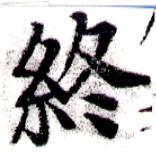 HNG043-0907