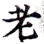 HNG043-0915