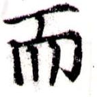 HNG043-0916