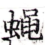 HNG043-0953