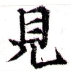 HNG043-0964
