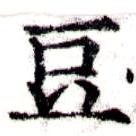HNG043-0992