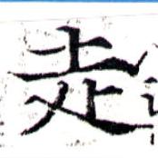 HNG043-1003