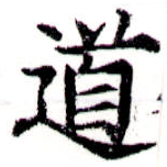 HNG043-1038