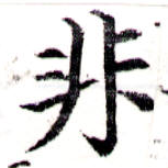HNG043-1079