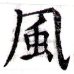 HNG043-1087