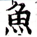 HNG043-1106