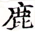 HNG043-1116