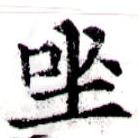 HNG043-1124b