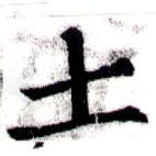 HNG043-1125a