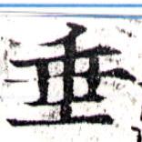 HNG043-1127a