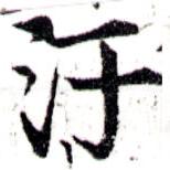 HNG043-1155a