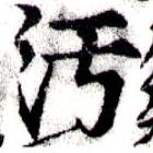 HNG043-1155b