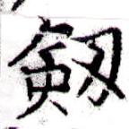 HNG043-1202b