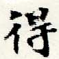 HNG044-0037