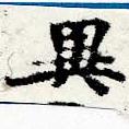 HNG044-0076