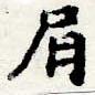 HNG044-0078