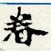 HNG044-0079