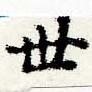 HNG044-0133