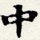 HNG044-0138