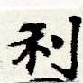 HNG044-0187