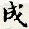 HNG044-0294