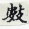 HNG044-0305a
