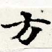HNG044-0312