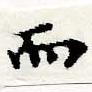 HNG044-0423