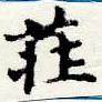 HNG044-0445