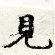 HNG044-0455