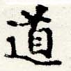 HNG044-0474
