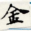 HNG044-0486