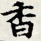 HNG044-0511