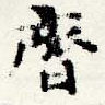 HNG044-0515