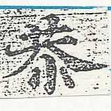 HNG046-0047