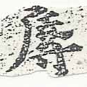 HNG046-0114