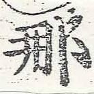 HNG046-0116