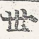 HNG046-0141