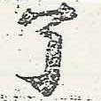 HNG046-0153