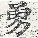 HNG046-0191a