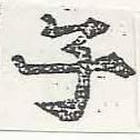 HNG046-0242