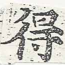 HNG046-0269