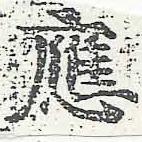 HNG046-0293