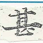 HNG046-0380